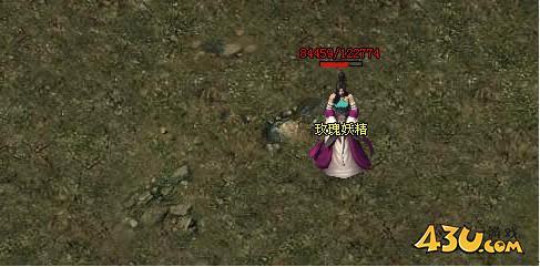 大战玫瑰妖精