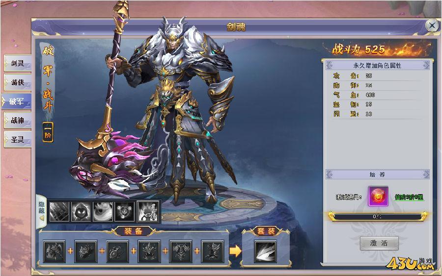 剑灵3.png