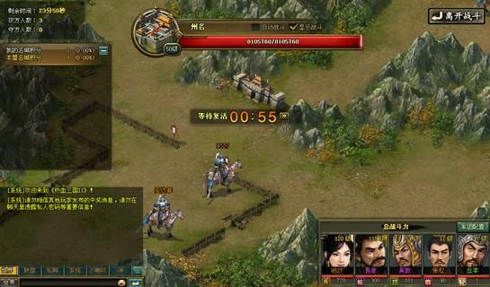 Unnamed QQ Screenshot20130603150255.jpg