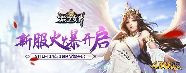 龙之女神19(2).jpg